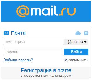 Открыть почту Mail.ru