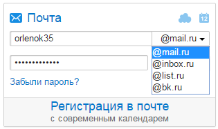 list.ru, bk.ru, inbox.ru