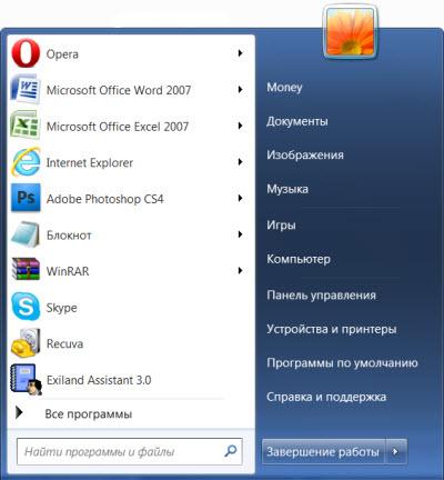 Пуск Windows 7