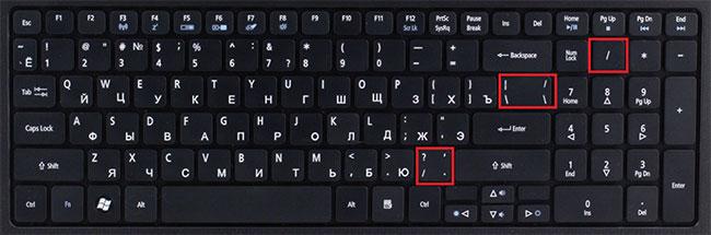 Как набрать слэш на клавиатуре