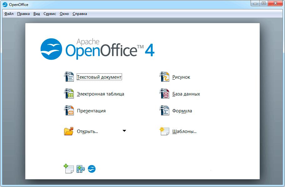 97-2003 OFFICE TÉLÉCHARGER OPEN