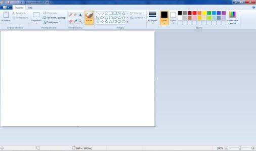 Как в паинте на картинке сделать надпись. Paint: как вставить надпись в фотографию?