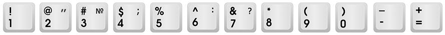 не горят индикаторы на клавиатуре