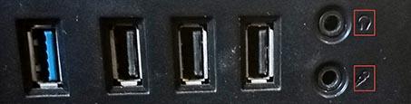 Как подключить наушники на передней панели. Вывод звука на переднюю панель компьютера с Windows 10
