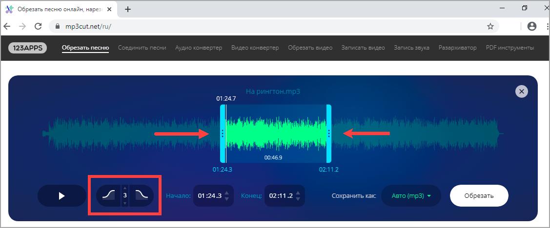 Как обрезать песню (музыку) на компьютере и телефоне