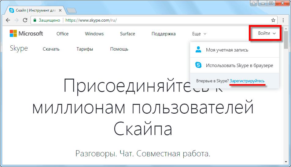 Займет регистрация нового пользователя бесплатно